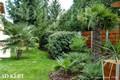 Magyar kert fogalma
